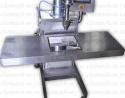 Полуавтоматический шнековый дозатор ДП2-5