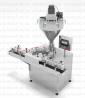 Шнековый дозатор автоматический ДП2-0,5ПБК